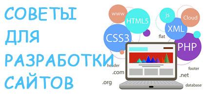 Сумма прописью на русском и украинском